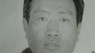 Gao Chengyong mug shot