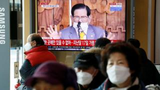 , Coronavirus: South Korean Shincheonji sect leader arrested