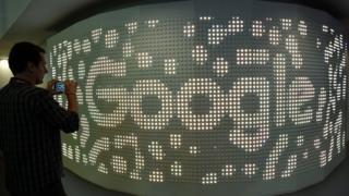 Google скандал