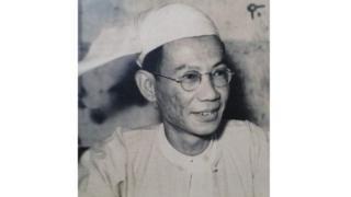 Maung Htin