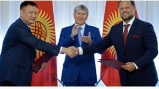 Чехиянын маалымат каражаттары өз өлкөсүндө эч кандай ийгиликке жетише албаган компания кантип Кыргызстанга ири инвестор катары иш баштап жатканын иликтеп кирди
