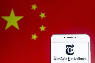 """《中国驱逐美媒记者:香港不能去,""""一国两制""""还在否?》"""