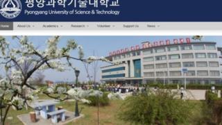 Kim Hak-song bivugwa ko yakoreraga kaminuza yitwa 'Pyongyang University of Science and Technology'
