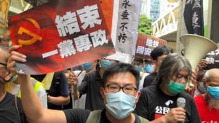 Lo que la crisis de Hong Kong revela sobre China y el nuevo orden mundial - BBC News Mundo