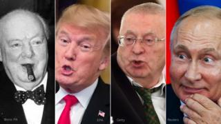 Черчилль, Трамп, Жириновский, Путин