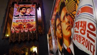 문제의 영화 '인터뷰'는 2014년 12월 11일 미국 로스앤젤레스의 한 호텔에서 시사회를 가졌다