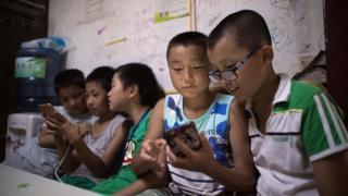 ચીનના બાળકો