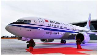 බෝයිං 737 මැක්ස්, Boeing 737 Max