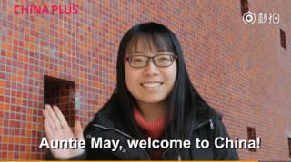"Chinese students say why they like ""Auntie May"""