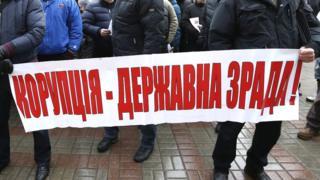 С 2013 года Украина демонстрирует прогресс в борьбе с коррупцией, но Transparency International Украина считает, что он недостаточен