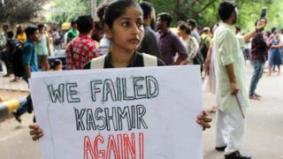 آرٹیکل 370 کے خاتمے پر احتجاج