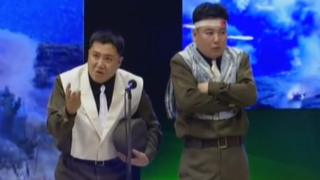 Performers in a North Korean comedy revue programme