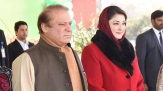 Pakistani Prime Minister Nawaz Sharif and his daughter Maryam Nawaz