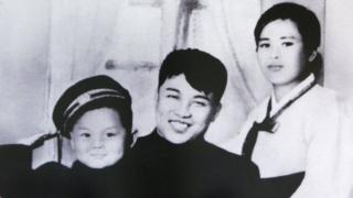 Familia Kim