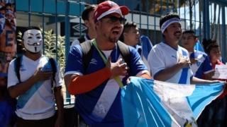 aficionados de Guatemala