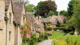 Деревня Бибери