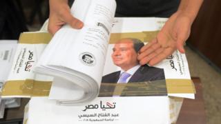 مصر: مرشح منافس للسيسي قبل ساعات من إغلاق باب الترشح