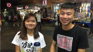 "Left: Leung Suet Lam, 18 years old. Nickname ""Bu""; Right Cheung Ka Ho, 20 years old. Nickname ""Dicky"""
