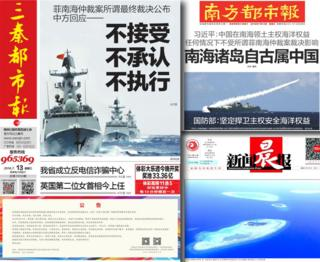 Chinese newspaper front pages