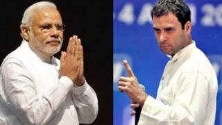 राहुल गांधी, नरेन्द्र मोदी