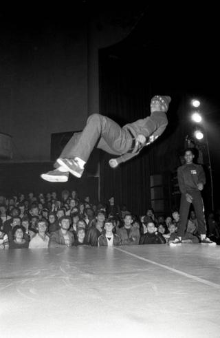 Breakdancer/Getty Images