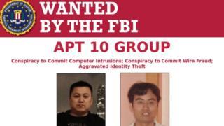 هکرهای دولت چین