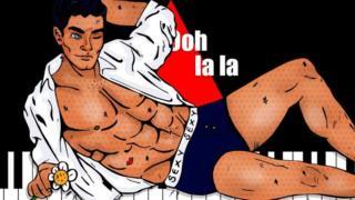 Ілюстрація сексуального чоловіка в трусах і розстебнутій сорочці