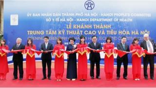 Lễ khánh thành có sự tham dự của nhiều lãnh đạo cao cấp của Việt Nam