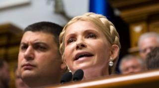 Гройсман и Тимошенко