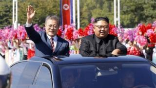 कोरिया, किम जोंग उन, मून