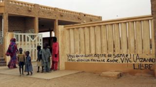 مركز صحي في كيدال بمالي
