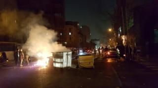 تجمعات تهران