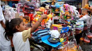 खिलौनों की दुकान