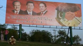 چین پاکستان