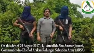 Rohginya, Ata Ullah, Rakhine