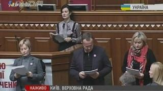 Mps perform the play 'Seven' on the floor of the country's parliament