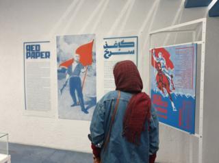 نمایشگاه گالری نبشی