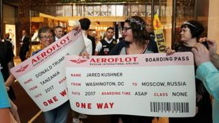 Протест против Трампа и Кушнера