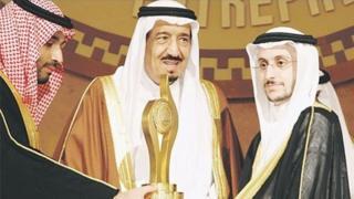عصام الزامل والملك سلمان بن عبد العزيز ومحمد بن سلمان
