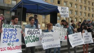 Протесты за легализацию марихуаны в Тбилиси
