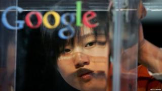 गूगल चीन