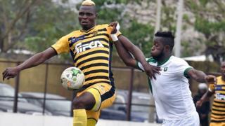Bancé a été le meilleur buteur du championnat ivoirien en 2017