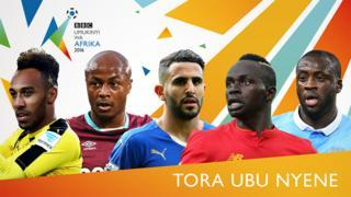 Ihiganwa rya BBC ry'umukinyi yarushije abandi muri Afrika 2016