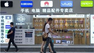 中國手機店