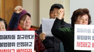 시민단체 회원들과 소송에 참여한 원고들이 14일 회견문 낭독을 마친 뒤 구호를 외치고 있다