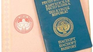 kygyz passport