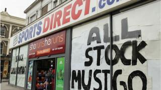 picture of a Sports Direct store
