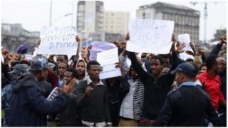 Bivugwa ko abaharanira agateka ka zina muntu n'abanye politike b'aba Oromo bari bapfungiwe muri iryo bohero
