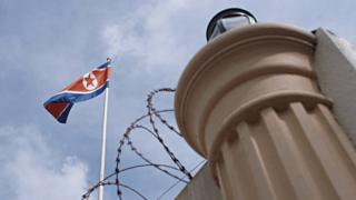 朝鮮駐吉隆坡大使館