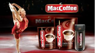 Maccoffee items